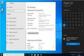 Windows 10 X64 v.1909 10in1 OEM en-US MARCH 2020 {Gen2}